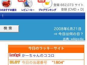 Lucky080621_2