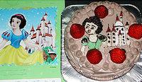 cake050515