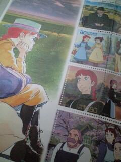 赤毛のアンの切手(=^▽^=)
