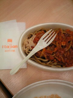みかづき イタリアン